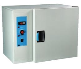 inc-general-purpose-incubators1.jpg